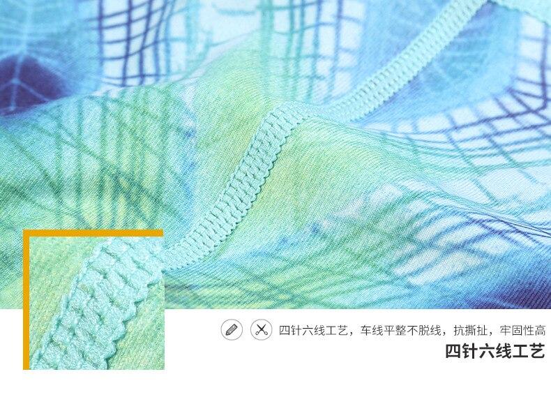 HK132-卖点图_07
