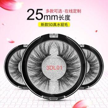 ¡Novedad de 2020! ¡Gran oferta! pestañas 5d 25mm superlargas libres de crueldad 100% pestañas de visón 3d reales