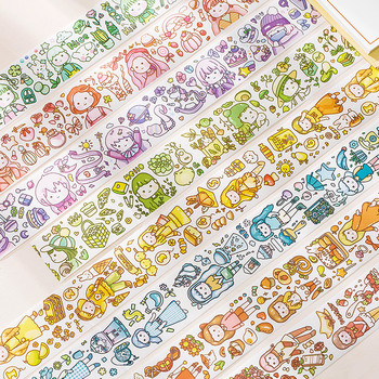 Cute Coco Girls' Daily Life Bullet Journal Washi Tape Adhesive Tape DIY Scrapbooking Sticker Label Kawaii Japanese Masking Tape