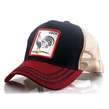 Hot Sell Baseball Cap For Women Summer Mesh cap Men Embroidery Animal Bones Hip Hop Hat Casual Cotton hat Dropshiopping цена