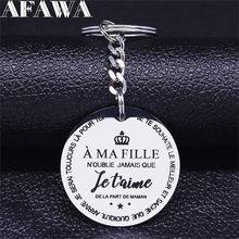 A MA FILLE-llavero de acero inoxidable para madre e hija, llaveros plateados, joyería para mujer, K3300S01