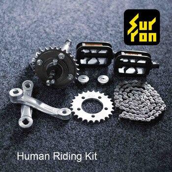 Accesorios Lightbee para bicicleta eléctrica todoterreno, accesorios lightbee X para bicicleta eléctrica, conjunto de equitación humana con pedal asistido, kit de ciclismo