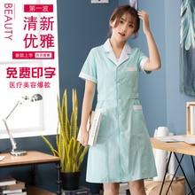 Doctor nurse dress short sleeves long summer slim white coat pharmacy beauty salon tattoo artist work clothes