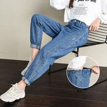 Женские джинсы для мамы рабочая одежда новинка корейские шаровары