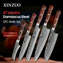 XINZUO Kitchen Knives Set  Damascus Veins Stainless Steel Paring Utility Santoku Slicing Chef Cooking Knife Rosewood Handle