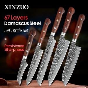 Image 1 - XINZUO סכיני מטבח סט דמשק ורידי נירוסטה קילוף שירות Santoku חיתוך שף בישול סכין Rosewood ידית