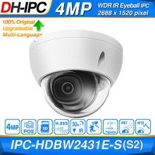 Dahua orijinal IPC HDBW2431E S 4MP HD POE SD kart yuvası H.265 IP67 IK10 30M IR Starlight IVS WDR yükseltilebilir Mini dome IP kamera