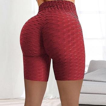 Kobiety wysokiej talii bezszwowe Push Up Tight legginsy sportowe spodenki spodnie Running Fitness ubrania gimnastyczne legginsy spodenki jogi odzież sportowa tanie i dobre opinie HAIMAITONG WOMEN POLIESTER CN (pochodzenie) Yoga shorts szorty Dobrze pasuje do rozmiaru wybierz swój normalny rozmiar