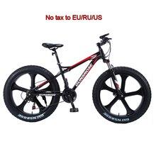 26 inch fat bike 5 knife wheel High carbon steel adult fat tire mountain bikes 4.0 big wheel