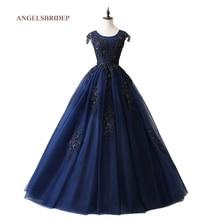 Vestido De quinceañera Vintage para mujer, vestidos De princesa, vestidos De 15 Anos apliques con cuentas para fiesta Formal