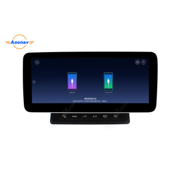 Car 2 din Radio multimedia player for Audi A6 2010 2011 android touch screen auto audio video GPS navigation stereo image