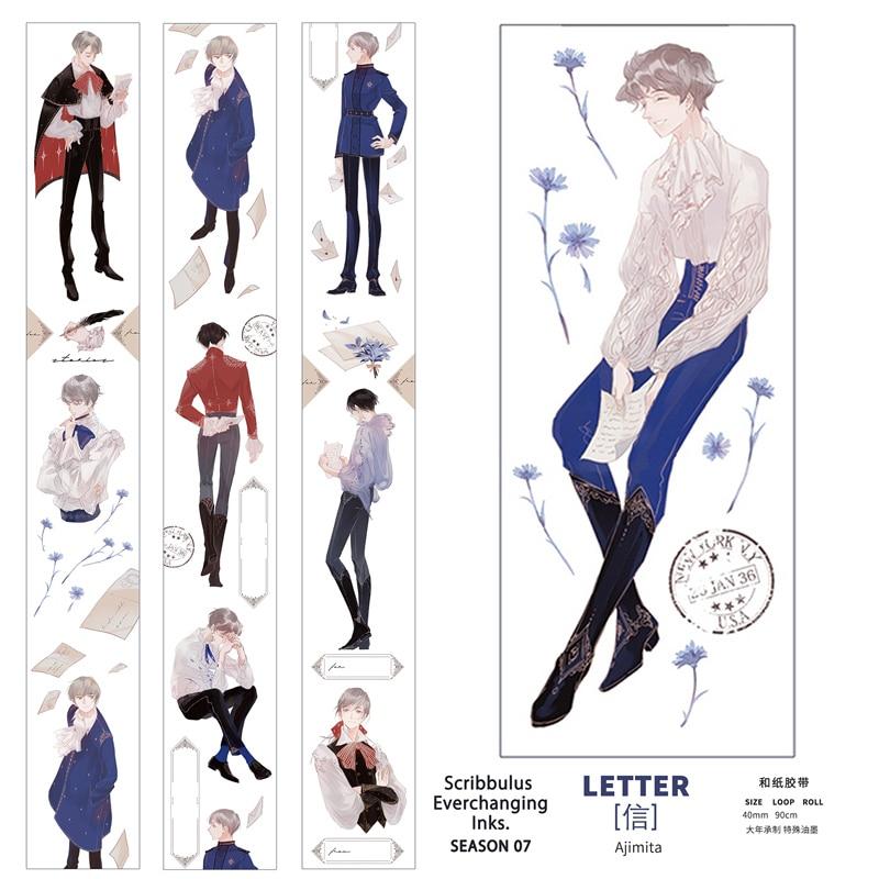 1 Loop 4 X 90cm Handsome Boy Letter Journal Washi Tape Stage Special Oil