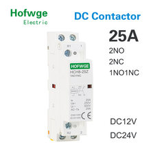 HCH8-25 DC Contactor 2P 25A 2NO DC12V DC24V Automatic Householdr Contactor Din Rail Type