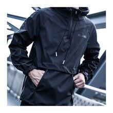 Killwinner anorak hooded light jacket streetwear techwear aesthetic