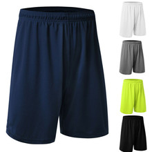 Men Sports Knee Length Shorts Breathable Basketball Men Shorts Summer Fitness Running Gyms Joggers Sportswear Boys Loose Shorts