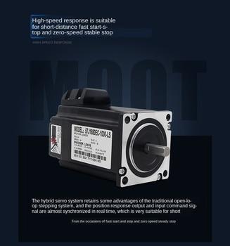 57 closed loop stepper motor 2.2Nm drive set hybrid servo 2HSS57 + 57J1880EC недорого