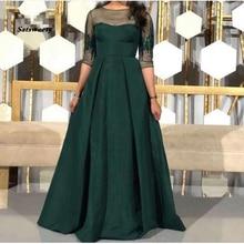 Новое прибытие высокая шея простой вечерние платья длинные платья 2020 халат де суаре мусульман для матери невесты