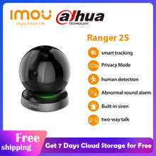 Ip камера dahua imou ranger 2s 1080p wi fi 360 дюйма