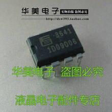 Entrega gratuita. Fa3641 3641 autêntico gerenciamento de energia chip dip-8