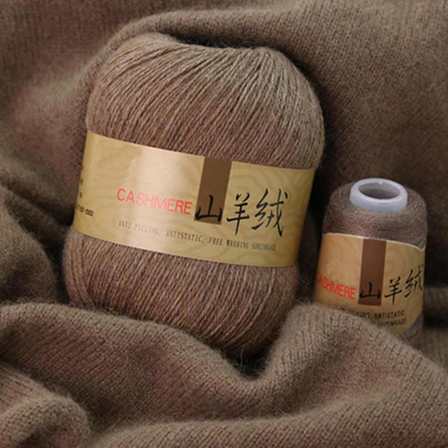 50 + 20 G Hand Breien Kasjmier Garen Voor Trui Sjaal Hoed Diy Gehaakte Garen Thuis Naaien Supply Ademend Anti-Pilling