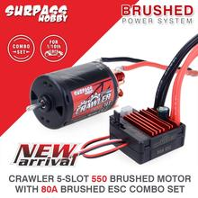 Upgraded 5-Slot 550 10T 12T Brushed Motor w / 80A ESC for RC Axial SCX10 D90 D110 Redcat Traxxas TRX-4 1/10 RC Crawler Car rc car bl3665 2600kv sensorless brushless motor 80a esc for 1 10 traxxas rc crawler redcat hsp car rc truck parts