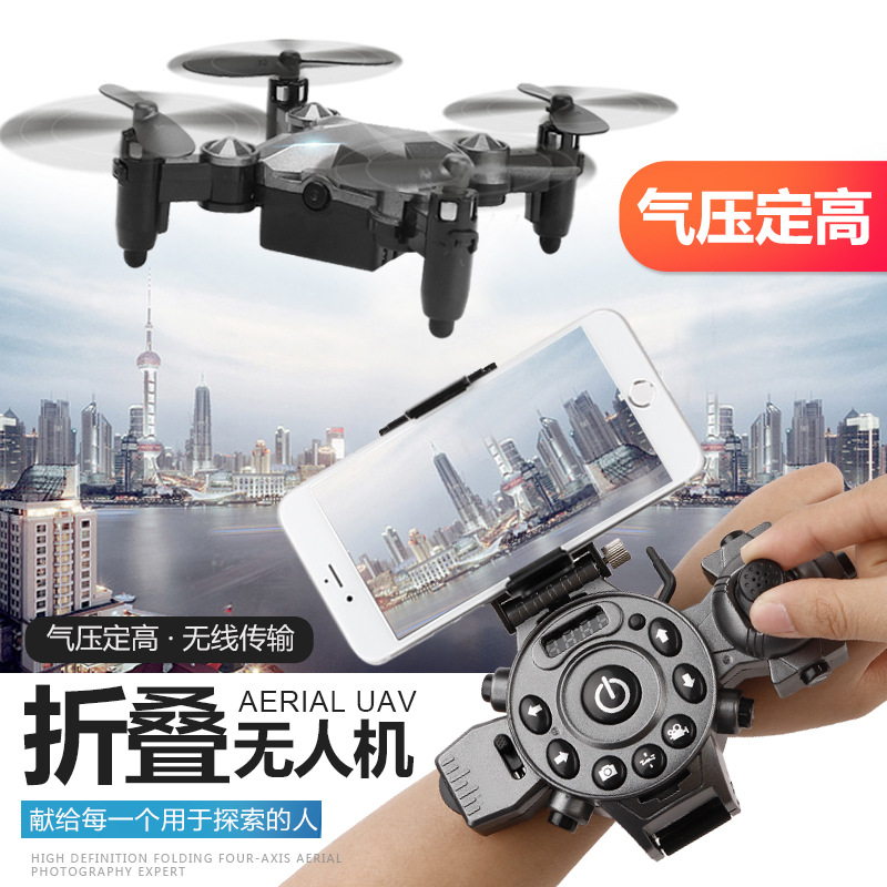 Unmanned Aerial Vehicle Aircraft Black Science And Technology Mini Aerial Photography Set High-definition Four-axis Watch ≥ 14 Y