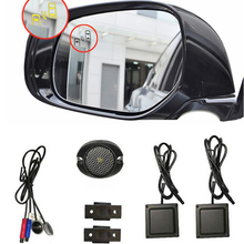 Blind Spot Detection Monitor side rear mirror for qx50 q50 q60 BSD bsa Change road Microwave Sensor Security System 2011