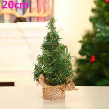 30cm High Pine Tree Xmas Ornaments Kids Festival Gift Mini Christmas Tree Holiday Party Birthday Table Desk Artificial Decor(China)