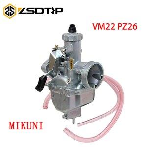Image 1 - ZSDTRP 26mm קרבורטור VM22 פחמימות ליפאן YX SSR CRF50 CRF70 140 125 110 cc מנוע Mikuni בור אופני טרקטורונים