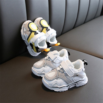2020 Spring/Autumn Baby Girl Boy Toddler Shoes Infant Sneakers Newborn Soft Bottom Comfortable Breathable First Walkers