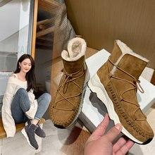2021 Новое поступление; Модные зимние ботинки; Удобные ботинки