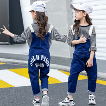 Baby boy girl overalls Kids boys girls denim jumpsuits Children jumpsuits baby Ripped jeans good quality children clothing spring jeans for girls kids designer ripped jeans baby girl tassels overalls children clothes cotton jag flares for girl blue