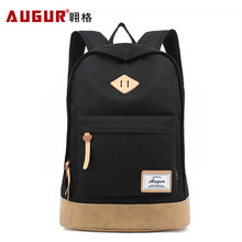 2019 New Mochilas Manufacturer Directly Backpack School Bag And Lovers Package Specifically For Cross-border Supply Of Goods