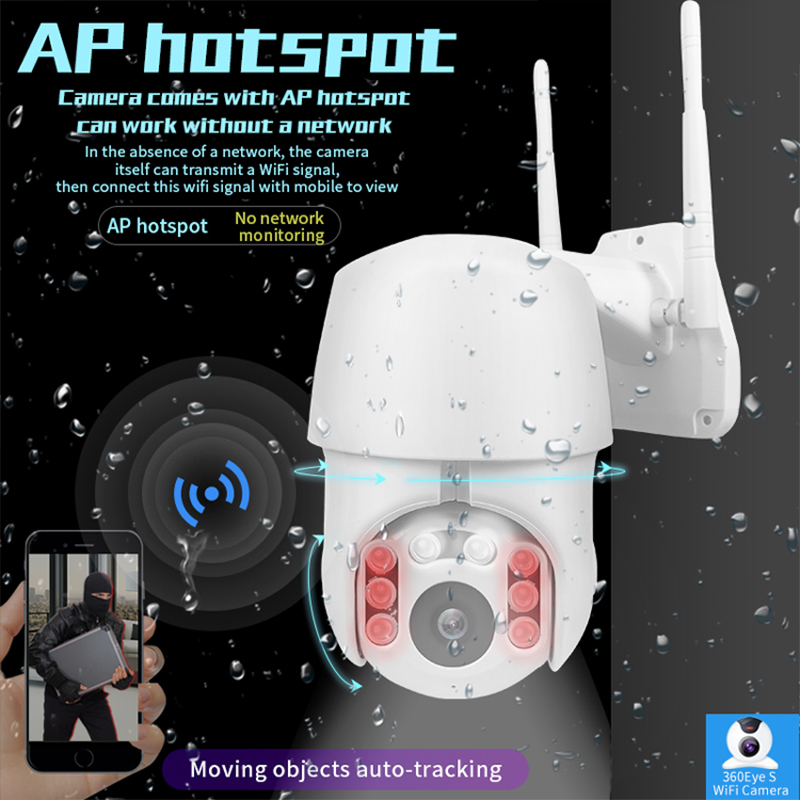 CCTV Outdoor Waterproof IP Camera Move Detection Infrared Night Vision 1080P Wireless PTZ Surveillance Camera Wifi Dome Camera