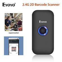 Eyoyo EY-009 1D 2D skaner kodów kreskowych Bluetooth i 2 4G bezprzewodowy czytnik kodów kreskowych czytnik kodów QR dla IOS iPad iPhone Android tablety PC tanie tanio CMOS 100 skanów sekundę Nowy Światło lasera