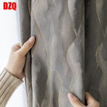 New High-end Simple American Curtains for Livingroom Modern Light Luxury Gold Silk Jacquard Gray Curtains