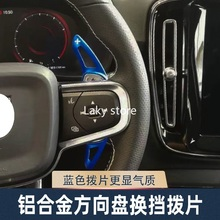 Paddle-Shifter Steering-Wheel XC40 Volvo Car 2pcs for Four-Color Aluminium-Alloy XC60