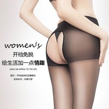 Сексуальное нижнее белье без снятия колготки Длинные трубы, черный Шелковый носок униформа открытый промежность боди с открытой промежностью открытый промежность колготки