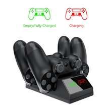 Yfashion зарядное устройство для ps4 контроллера двойная Беспроводная
