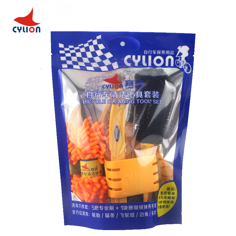 Купить с кэшбэком CYLION Bike Cleaning Motorcycle Chain Cleaner Bicycle Tool Kits Tire Brushes Road MTB Cleaning Gloves Chain Tool Cleaners Sets