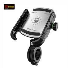 אופנוע מטען אלחוטי טלפון מחזיק תשלום מהיר טלפון סלולרי הר עבור Samsung iphone Huawei נייד Smartphone Bracket Stand