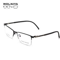 Очки по рецепту Модные металлические прямоугольные очки могут быть оснащены близорукостью дальнозоркости очки анти-синие очки