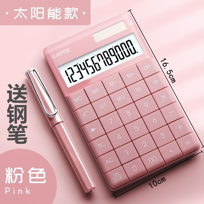 12 Digit Desktop Calculator Large big Buttons Financial Business Accounting Tool White Blue orange pink battery and solar power