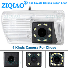 ZIQIAO Car Camera for Lifan 620 X60 TOYOTA Corolla Sedan BYD F3 F3R S6 M6 E6 F3IM Parking Monitor Rear View Camera HS064