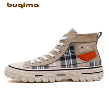 Buqima high quality canvas shoes mens sports skateboard Korean version of the flat new