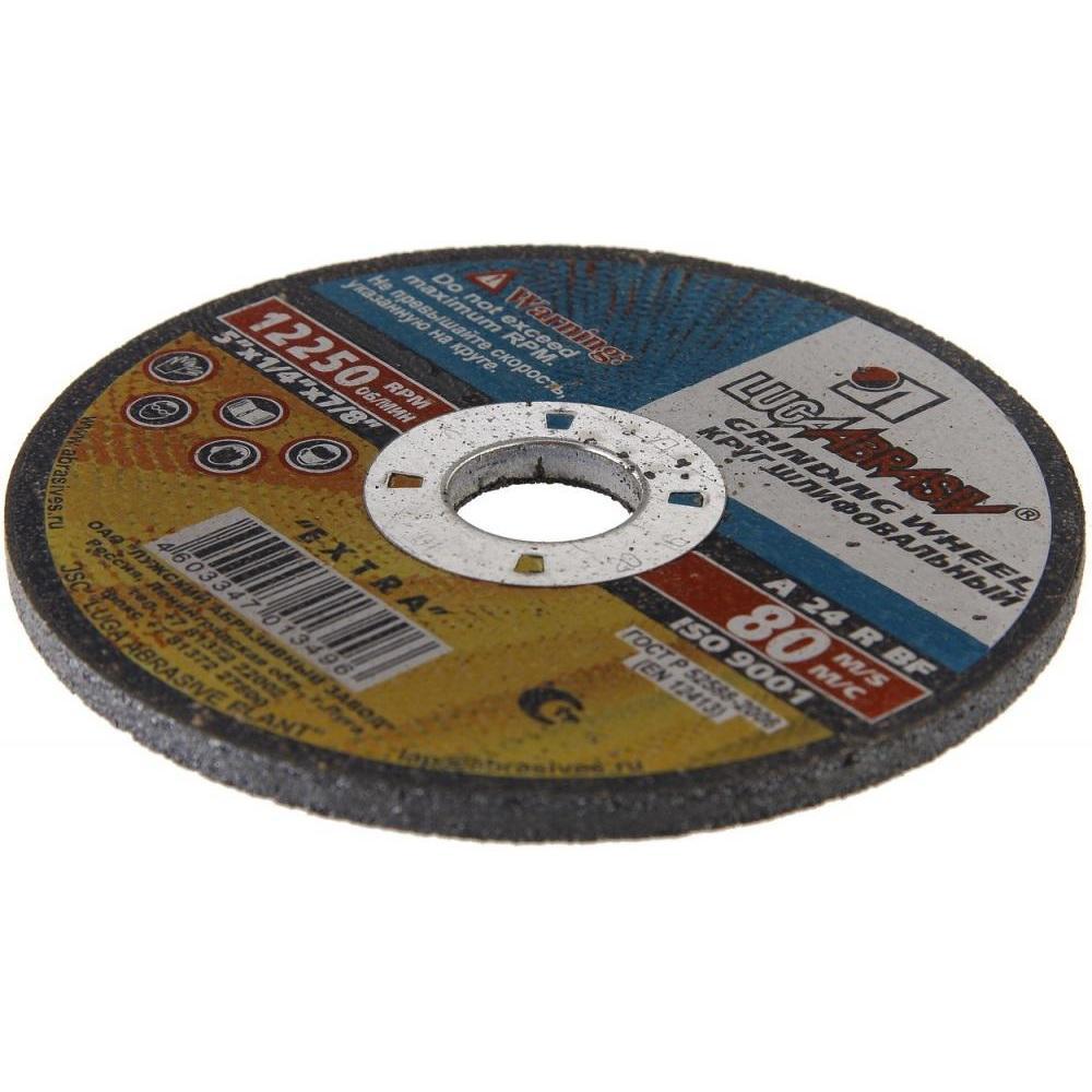 Circle Grinding MEADOWS-ABRASIVE 125х6х22мм 14A Pack 10 PCs