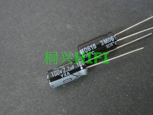 Image 1 - 100 шт. Новые Алюминиевые электролитические конденсаторы RUBYCON YXA 105 в 2,2 мкФ 5 х11 мм 100 градусов 2,2 мкФ 100 в yxa мкФ/в