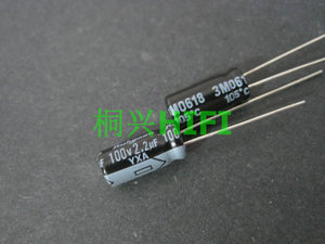 Image 1 - 100 pièces nouveau RUBYCON YXA 100v2. 2uf 5X11MM 105 degrés 2.2UF 100V condensateurs électrolytiques en aluminium yxa 2.2 UF/100 V