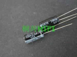 Image 1 - 100PCS NEUE RUBYCON YXA 100 v2.2uf 5X11MM 105 grad 2,2 UF 100V alu elektrolytkondensatoren yxa 2,2 UF/100 V