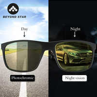 Upgraded Version Photochromic Yellow Night Driving Polarized Sunglasses Men TR90 Frame Square Glasses For Women Designer TR9150
